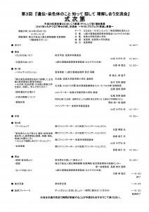180204_sikisidai